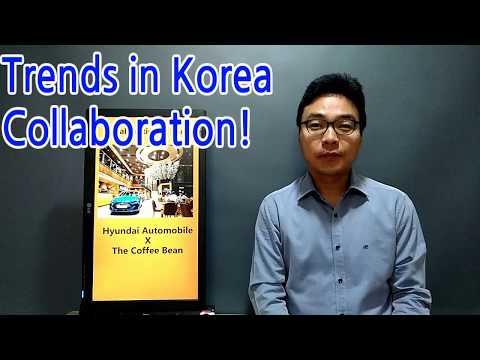 [Korean Trends] Hyundai Auto X The Coffee Bean shop in Gangnam