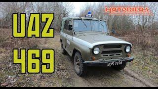 UAZ 469 to Kałasznikow wśród samochodów - MotoBieda