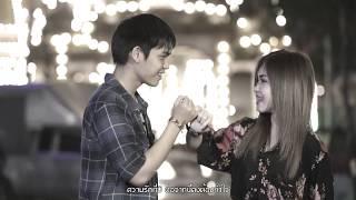 ถิ่มน้องไว้กลางทาง - เนสกาเเฟ ศรีนคร feat. ตาล ลายสยาม [Official MV]