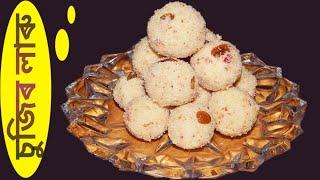 Durga puja special recipe