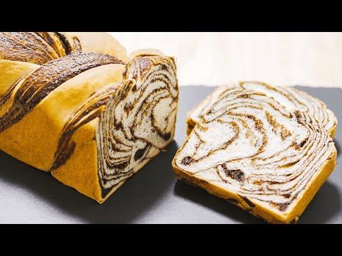 食パン マーブル チョコマーブル生食パン 作り方・レシピ