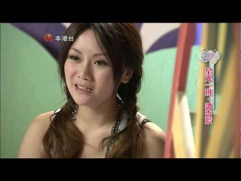 aTV 今夜星光燦爛 星光1班《譚杏藍》Part 2 - YouTube
