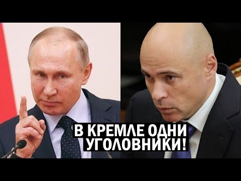 Губернатор смешал с грязью партию Путина - одни воры и уголовники - новости, политика