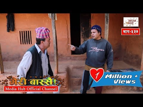 Meri Bassai Episode -537,  13-February-2018, By Media Hub Official Channel