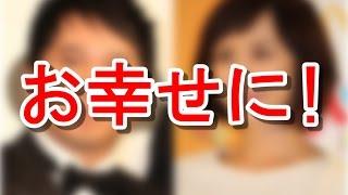 【速報】爆笑問題田中と山口もえが結婚!サンデージャポンで報告!千原...