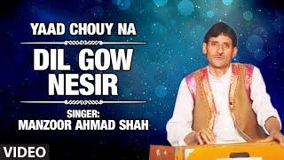 Dil Gow Nesir - Kashmiri Video Song - Manzoor Ahmad Shah