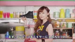 ABCMART http://www.abc-mart.com/index.html ABCMART http://www.youtu...