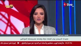 رئيس حزب المؤتمر: السيسي يبني اقتصاد دولة وهدفه مصر وحماية المواطنين