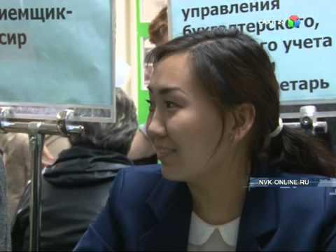 Сегодня в Якутске прошла Ярмарка вакансий, организованная Центром занятости населения
