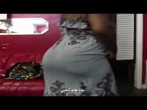رقص شعبي مغربي بمؤخرة لم ترى مثلها في حياتك thumbnail