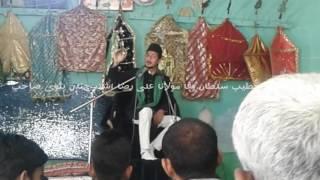 Maulana Syed AliRaza Ashtar Channdanpattavi /27 Rajab/Salana Majalis/Rasulpur Sadat/Distt Bijnor