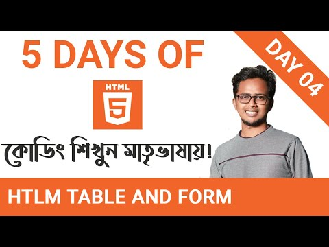 Learn HTML5 In 5 Days | Day 4