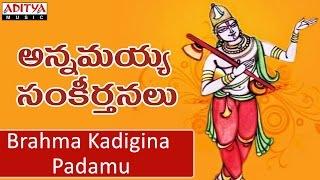 Annamayya Sankeerthanalu Telugu - Brahma Kadigina Padamu ...