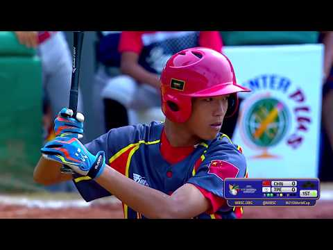China v Chinnese Taipei - U-15 Baseball World Cup 2018