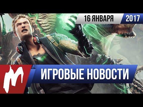 видео: Игромания! Игровые новости, 16 января (nintendo switch, scalebound, diablo, league  of legends)