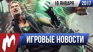 Игромания! Игровые новости, 16 января (Nintendo Switch, Scalebound, Diablo, League  of Legends)