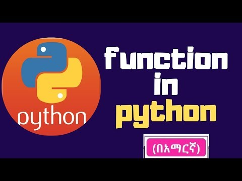 Python tutorial: Introduction to function in python(በአማርኛ ) thumbnail