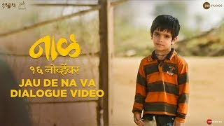 Presenting you with the jau de na va dialogue video from movie naal. after overwhelming success of fandry and sairat, zee studios & nagraj popatrao m...