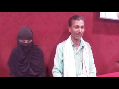 Hardoi: Muslim woman demands euthanasia after husband gives triple talaq