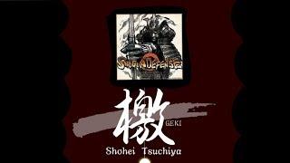 【Groove Coaster /GROOVER2】: (Spring to mind AC-NORMAL ) :檄 GEKI Shohei Tsuchiya thumbnail