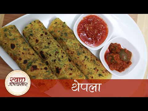 Thepla popular gujarati snacks easy to make recipe thepla popular gujarati snacks easy to make recipe youtube forumfinder Images