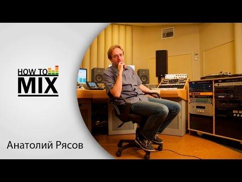Вопрос: Как осуществлять мастеринг звука?