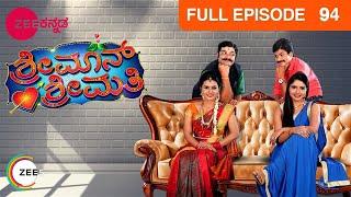 Shrimaan Shrimathi - Indian Kannada Story - Mar 25 '16 - #ZeeKannada TV Serial - Full Episode - 94