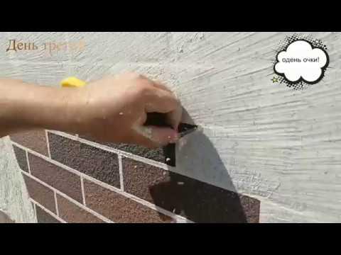 АМК | Монтаж АМК на пенополистирол | Недорогая отделка фасада дома в комбинации с короедом
