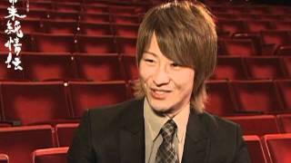 チケット情報 http://www.pia.co.jp/variable/w?id=096756 新選組の沖田...