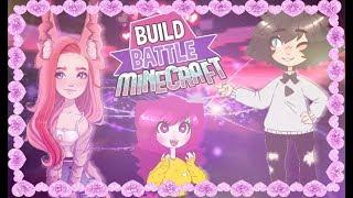 Build Battle - клоун,кровать,ноутбук [MiniGames][TeslaCraft]]