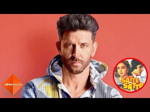 Hrithik Roshan Denies Being Part Of Satte Pe Satta Remake   SpotboyE Mp3