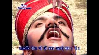 Film:- jahar veer goga ji ki amar kahani part - 1 to 5 is the first hindi film,which shows complete life history of ji. in this film every aspect of...