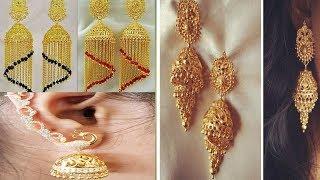 Latest and Beautiful Designer Gold Jhumka Earring 2019/Amazing Gold Jhumka Collection