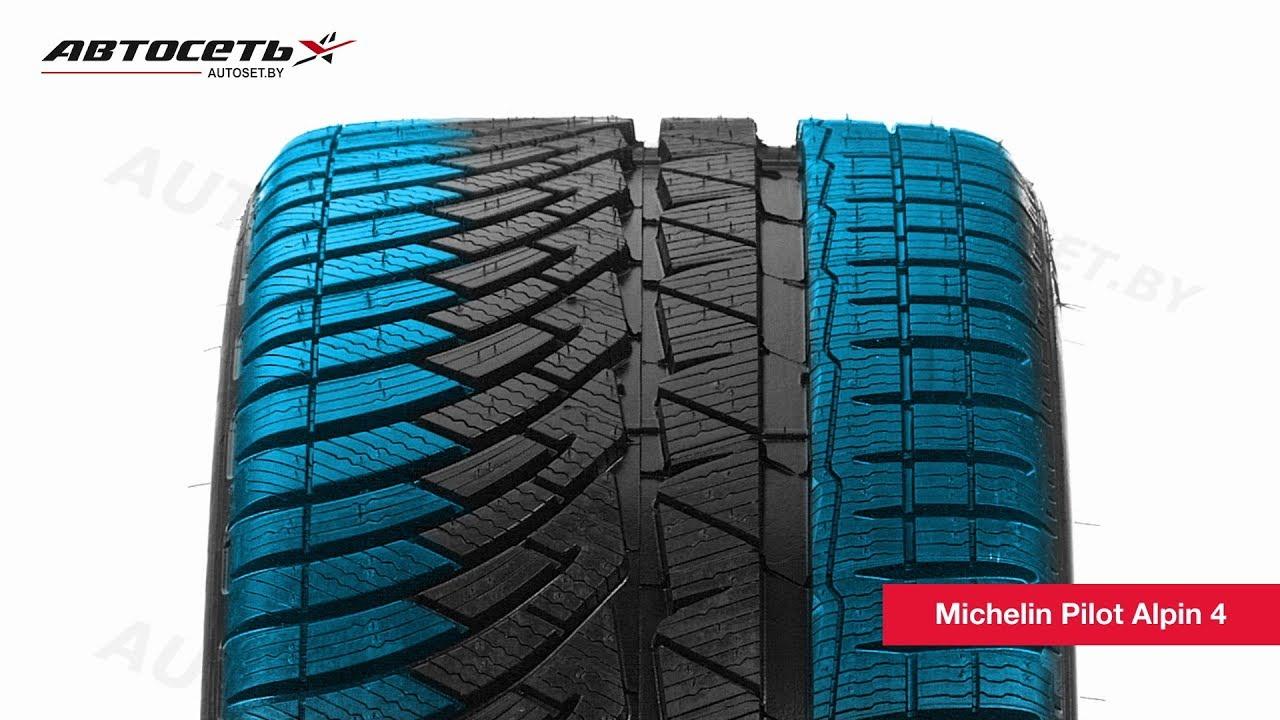 Обзор зимней шины Maxxis MA-W2 Winter Maxx ○ Автосеть ○ - YouTube