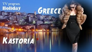 Greece the best-Mouzenidis(, 2012-11-16T21:28:58.000Z)