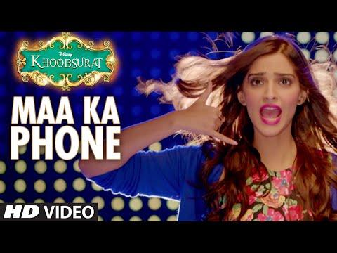 Exclusive: Maa Ka Phone VIDEO Song | Khoobsurat | Sonam Kapoor | Bolllywood Songs
