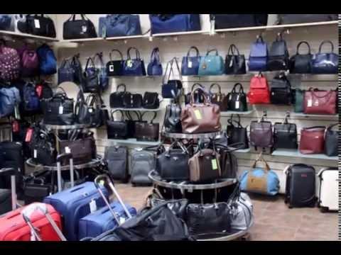 Магазин чемоданов и сумок в Киеве | ПРОБАГАЖ