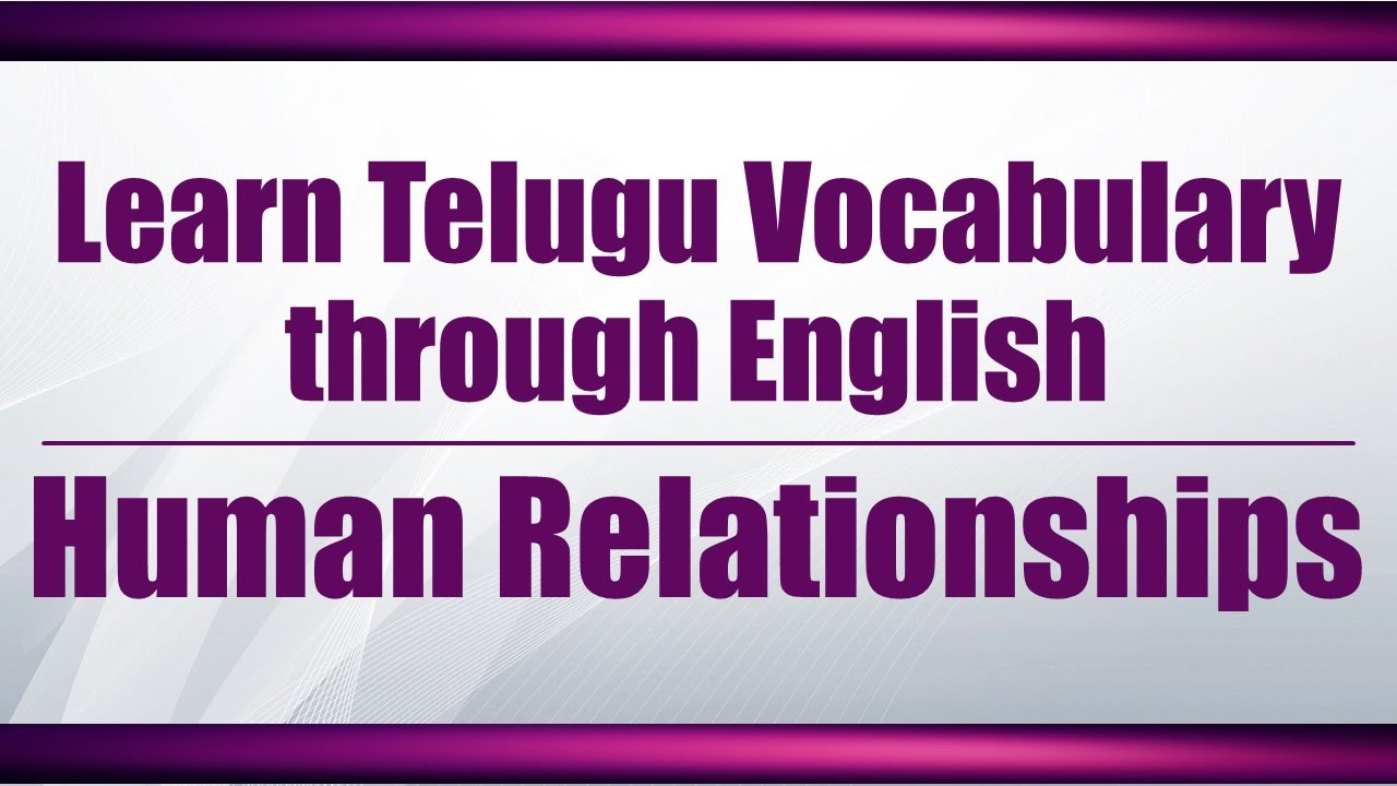 List of Human Relationships Vocabulary Words in English