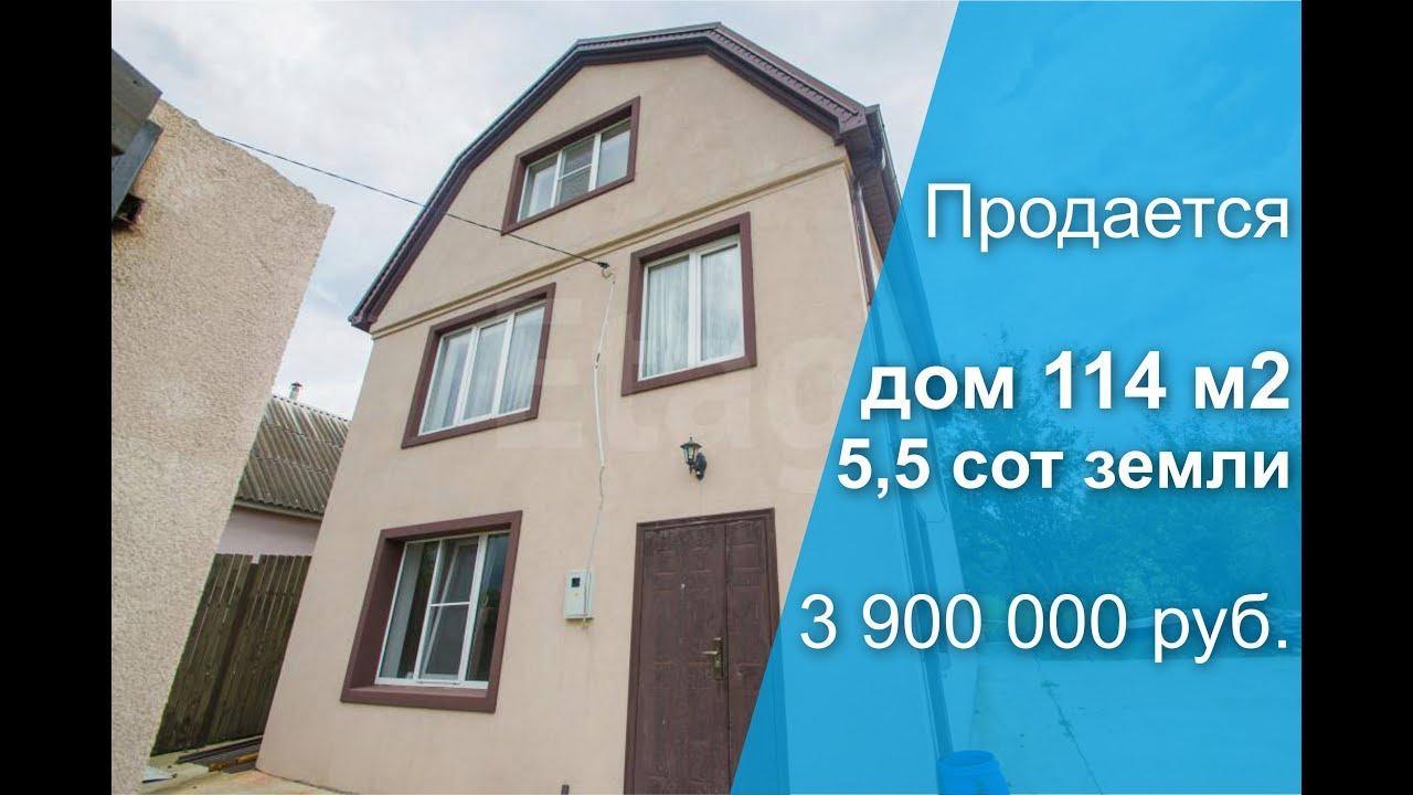 как недорого построить дом в краснодарском крае - YouTube