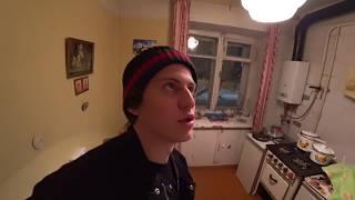 Как я жил по прилету в Москву! Трэп хата ! О заработке