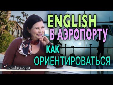 ДРАГУНКИН АНГЛИЙСКИЙ язык скачать бесплатно книги аудио