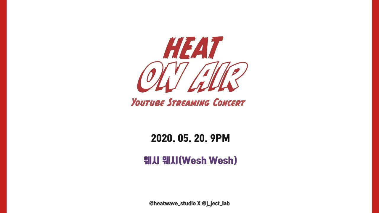 [Heat On Air]  웨시웨시 Wesh Wesh Streaming Concert :))