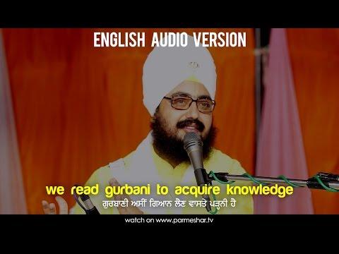 We Read Gurbani To Acquire Knowledge | ENGLISH AUDIO VERSION | 19.09.2015 | Dhadrianwale