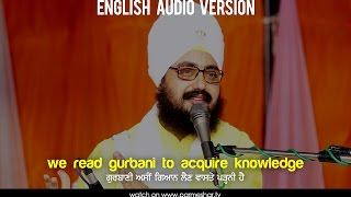 We Read Gurbani To Acquire Knowledge ENGLISH AUDIO VERSION 19_09_2015 Dhadrianwale