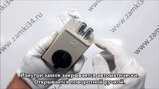 видео Вскрытие, установка замков ПроСам