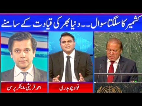 Khabar Ke Peechay 21 September 2016 | Pakistani Talk Show