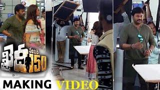 Khaidi No 150 Movie Making Video | Mega Star Chiranjeevi | Kajal Aggarwal | V V Vinayak