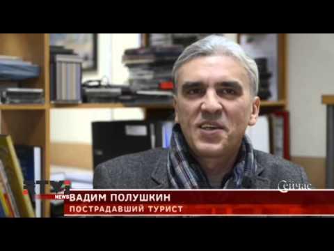 Мертвый сезон: России грозит новая волна банкротств туроператоров