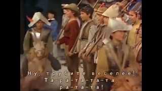 Бізе Кармен хор хлопчиків