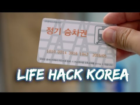 [ROKWITHUS] Life Hack Korea: How to Save Money on Seoul Subway every month!